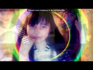 �Webcam Toy� ��� ������ ����� � �������. ��������. - �� �������� ���� � ����, ��� ��������� � ������, ����� ��������, ������� �� �� ��������, � ��� ��������� � ����� �� ���, ������� ���� �������, �, �������, �� ��� ����� ������.. Picrolla